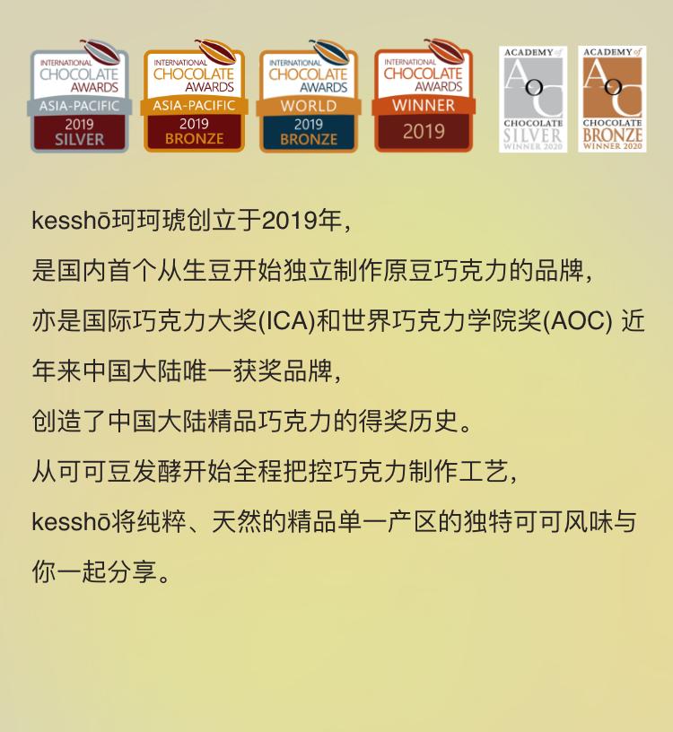 上海大悦城品牌列表_Kessho珂珂琥